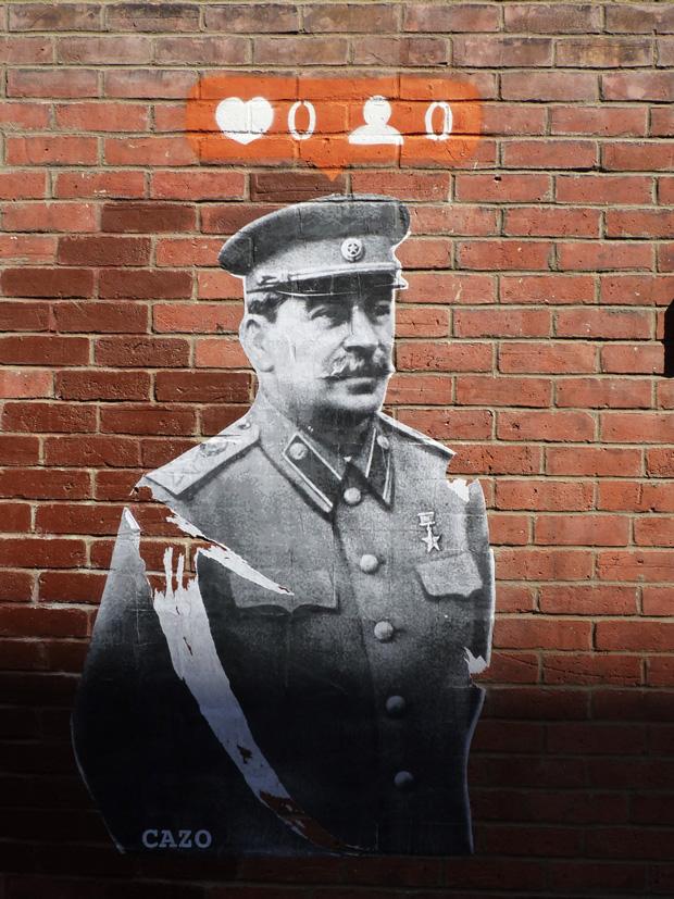 Mural-Cazo-1