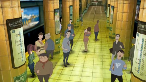 Subway Time Dongzhen.Li
