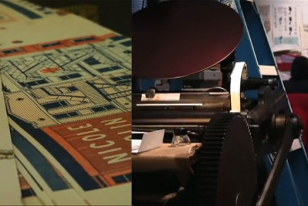 IMPRESSED: The Craft of Letterpress Printing