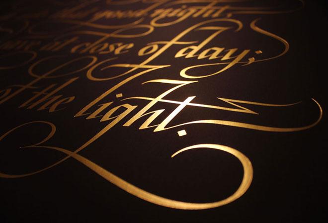 Seb Lester Calligraphie