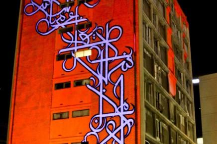 Tour Paris 13 : Exposition de street art éphémère
