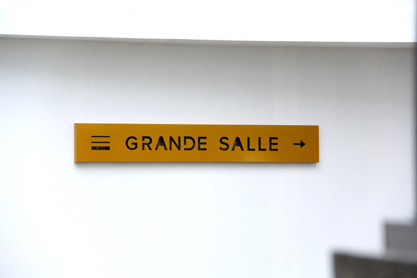 Metronum Toulouse Borderouge par Bakélite