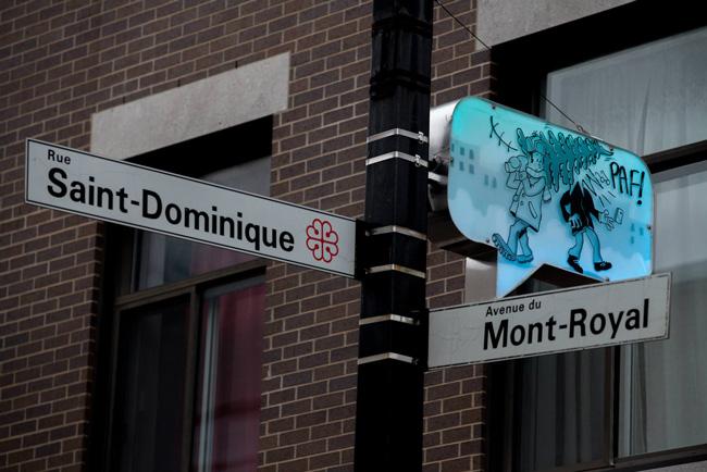 idee o rama mont royal Montreal