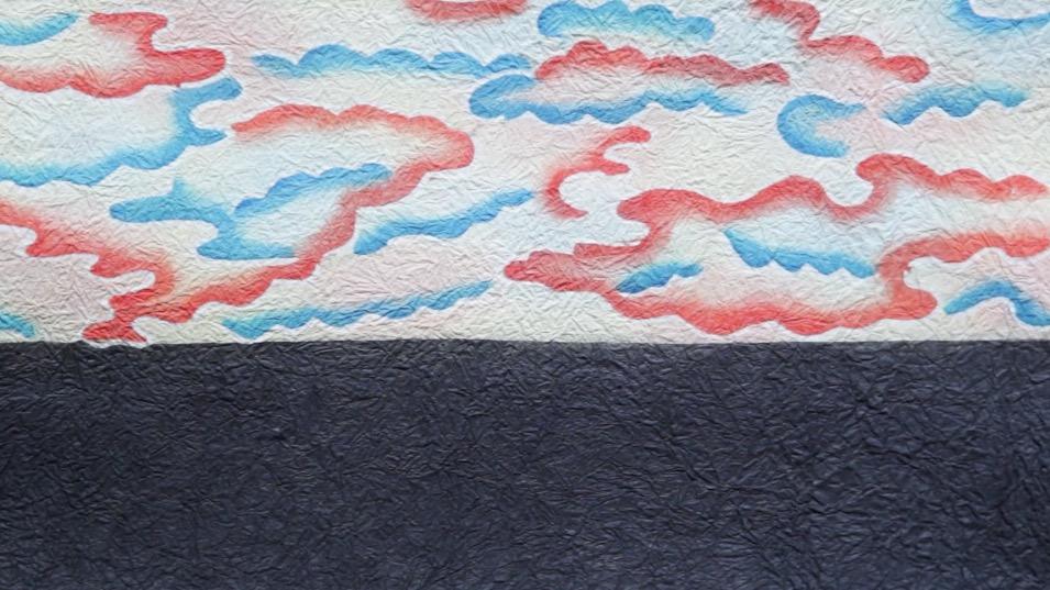 Kyoto Kurotani Handmade Paper